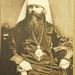 Свщмч. Вениамин Петроградский