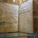 Библия с дарственной надписью митр. Вениамина Петроградского