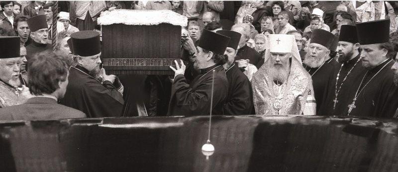 Возвращение мощей святого князя Александра Невского в Лавру (3 июня 1989г.)