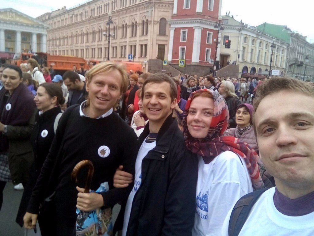 сэлфи-Александр-Быстров