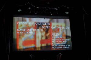 Презентация ДомЖур-9851